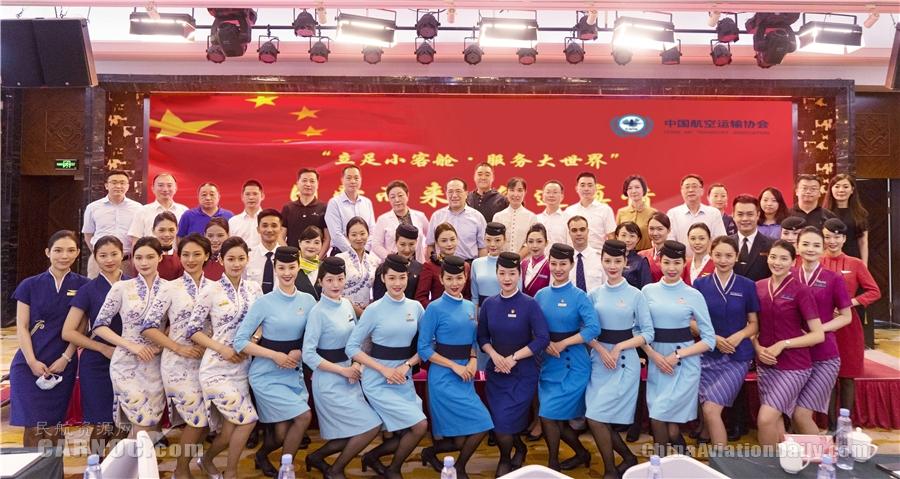 中国航协供图15