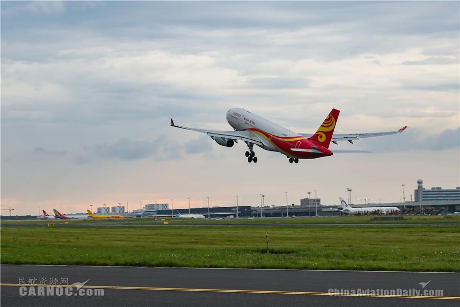 海南航空北京—布鲁塞尔航线通航十五周年