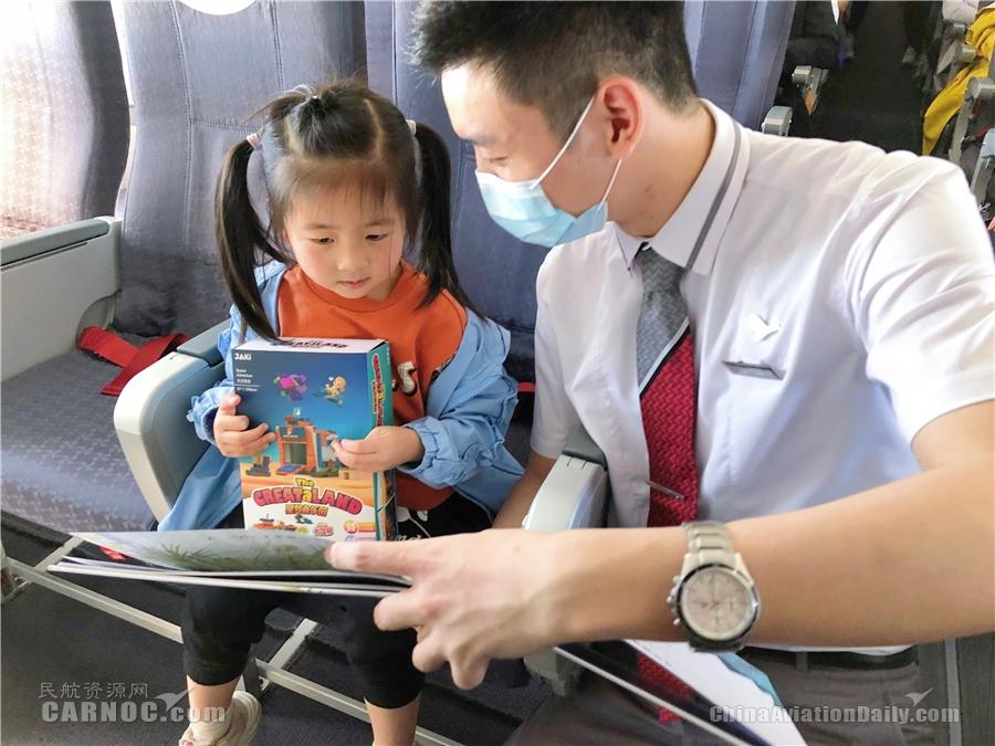 湖南航空以真情服务保障暑运