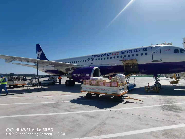 西部航空助力完成阿克苏至郑州救灾物资运输任务