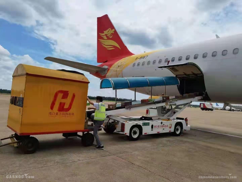 首都航空开通绿色通道 首批救灾物资由海口驰援河南
