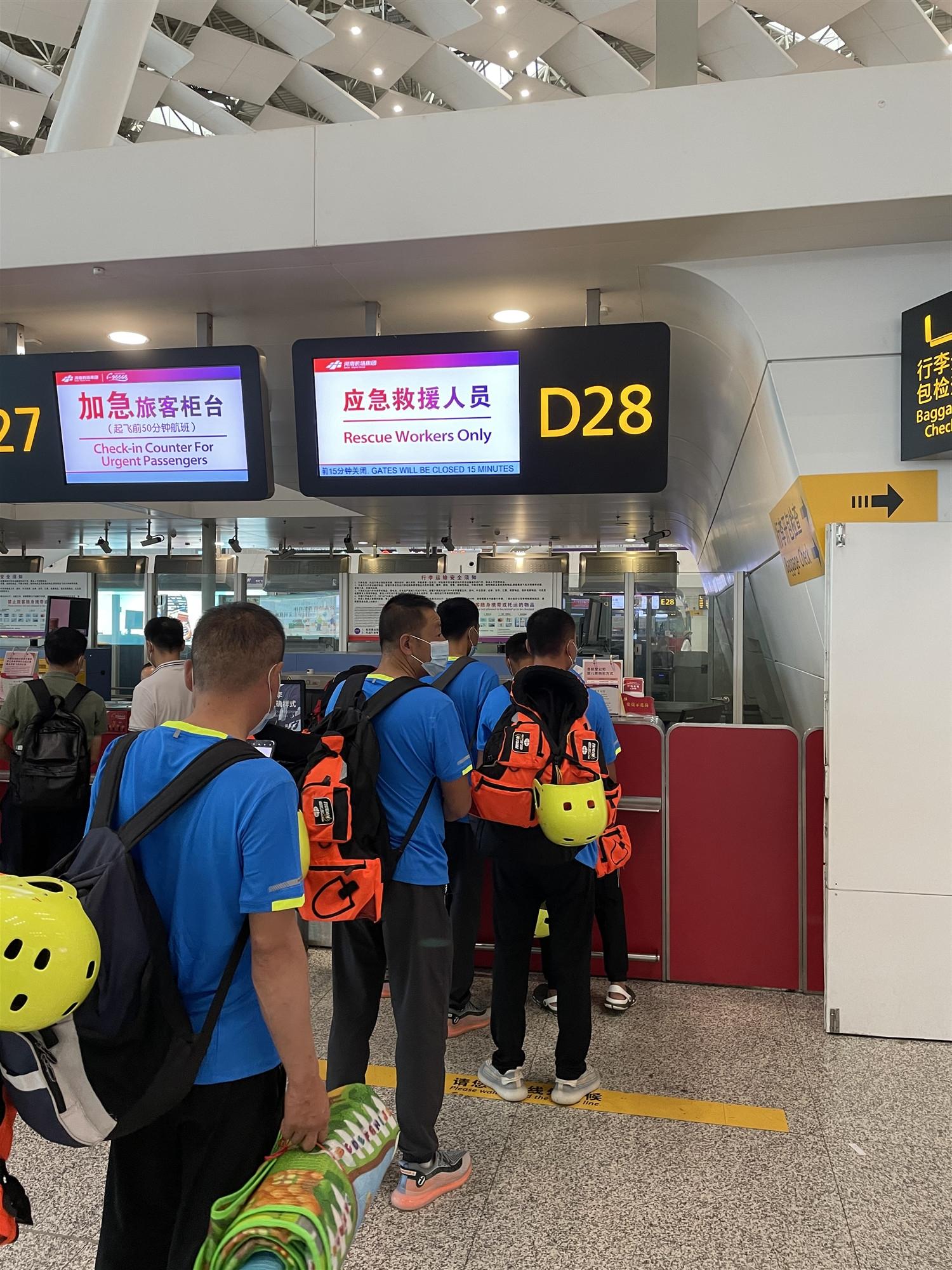 郑州机场供图