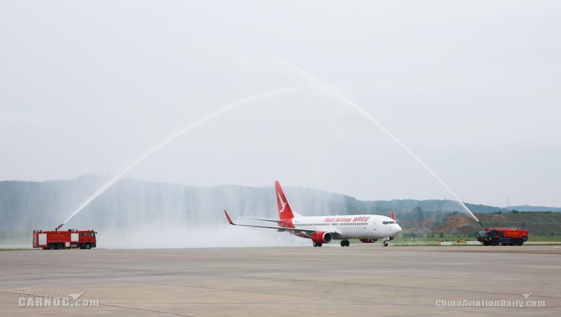助力旅客暑期出行 瑞丽航空引进第21架飞机