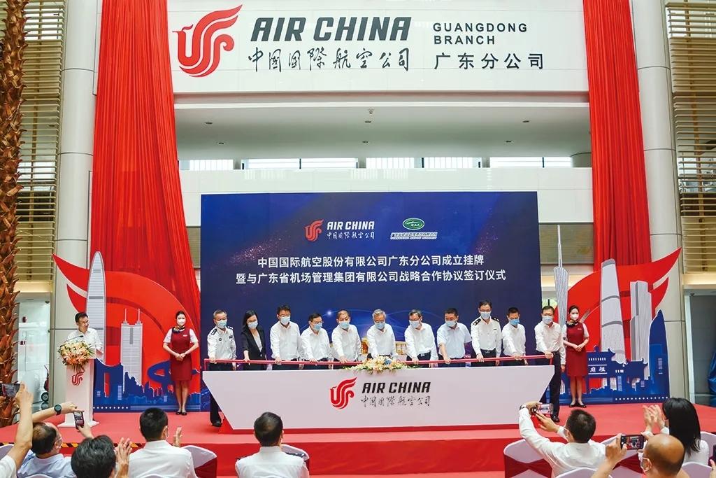 国航广东分公司正式成立 服务粤港澳大湾区战略