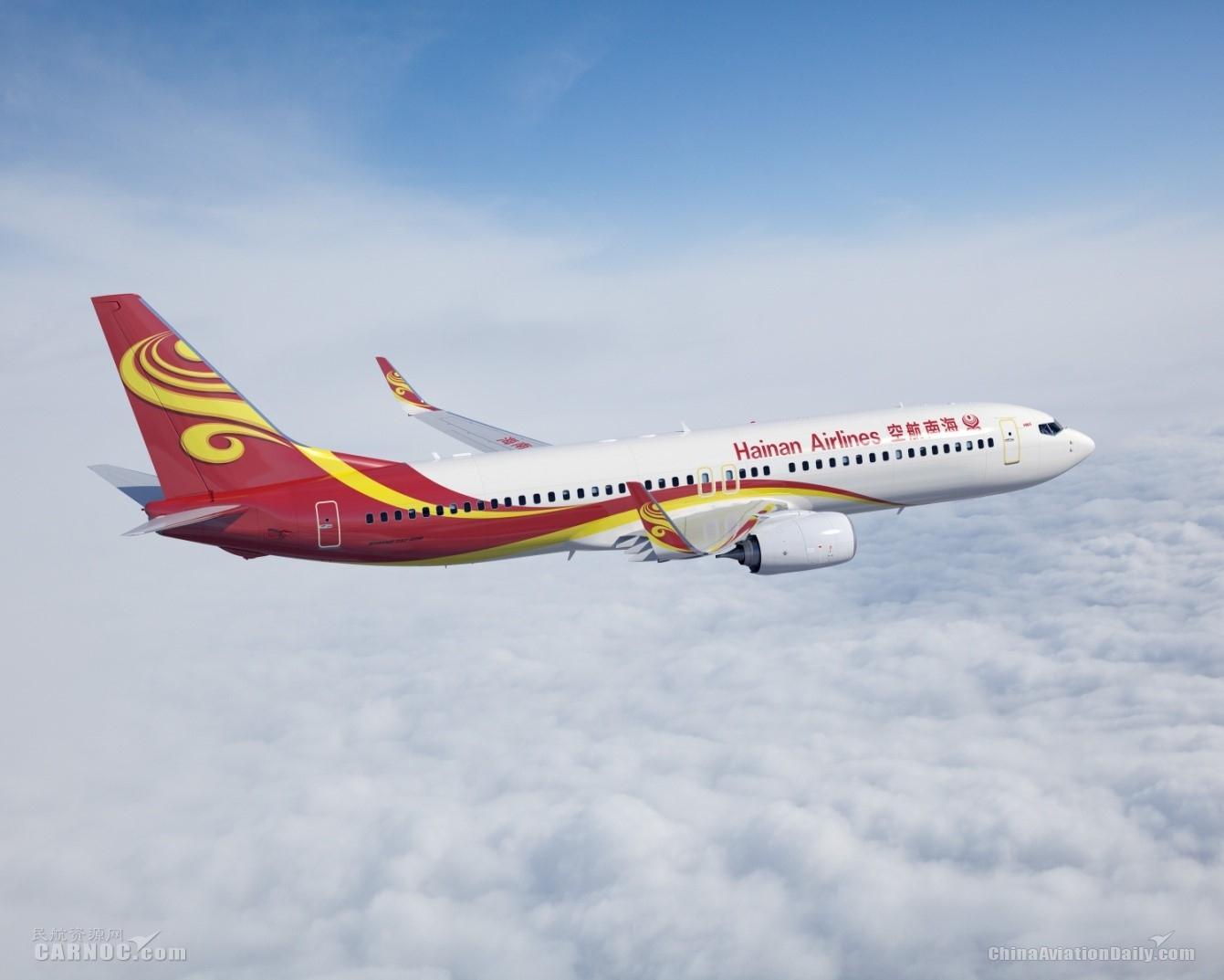 海南航空暑期新开广州-兰州、加密广州-乌鲁木齐航线