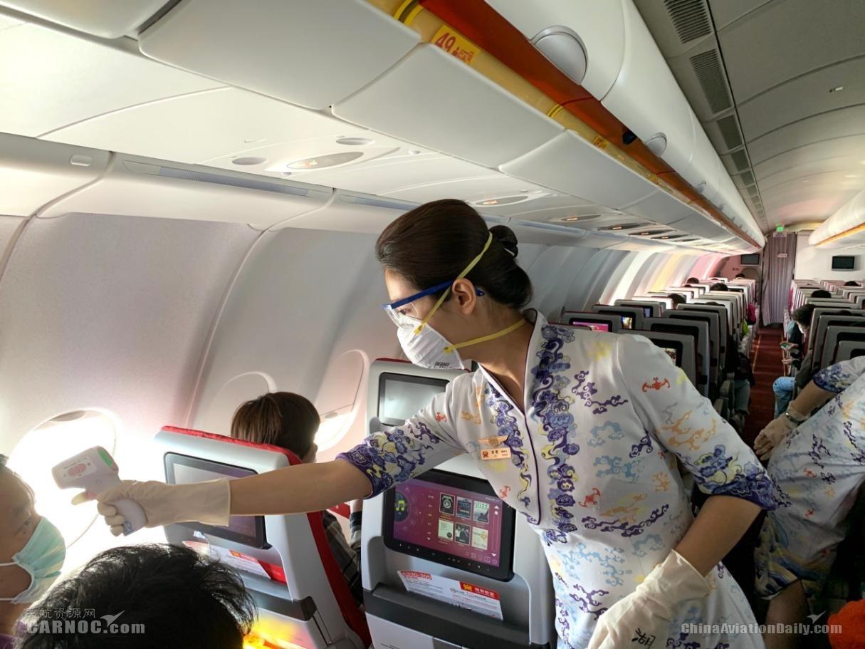 海南航空践行一线工作法 全面落实疫情防控措施