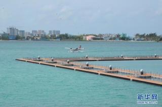 8月10日在马累拍摄的马尔代夫维拉纳国际机场水上飞机航站楼项目。 (北京城建集团供图)