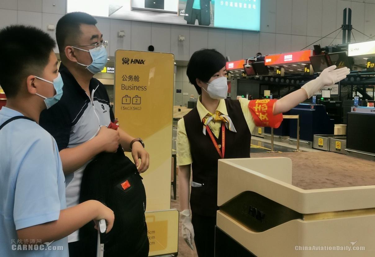 为旅客办实事,海南航空北京基地多措并举保障暑运顺畅出行