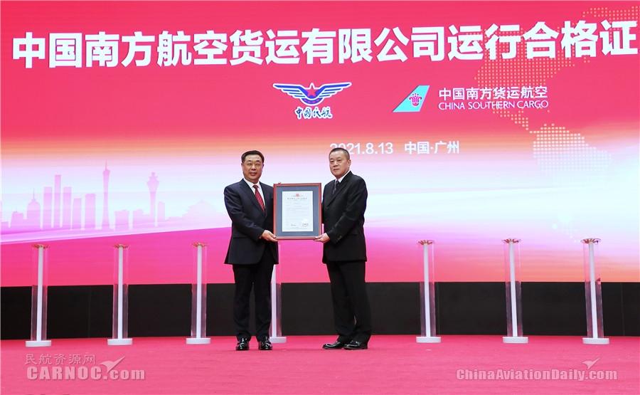 南货航获批运营:14架777F全货机 执飞19条洲际货运航线