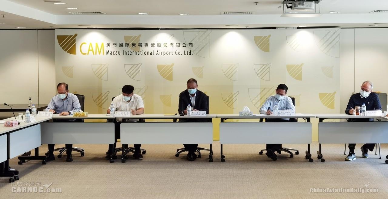 澳门机场第十一次防疫应变小组扩大会议 警钟常鸣提高机场防疫工作