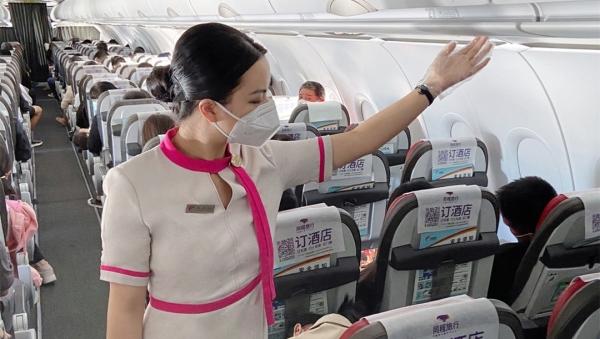 长龙空乘张艾:你救人的样子真美!