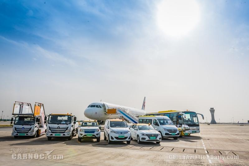 """""""绿色飞行""""年均减碳40万吨 为""""双碳""""事业书写""""东航方案"""""""