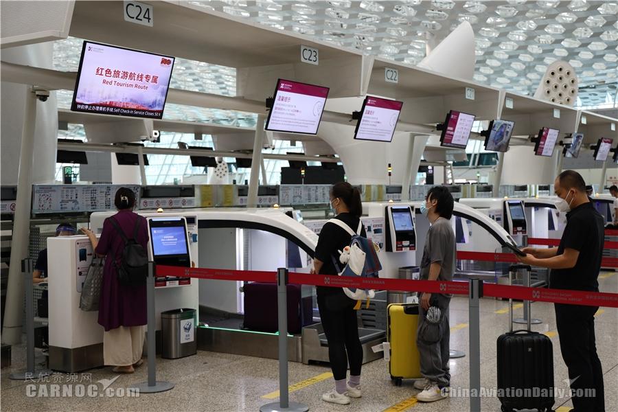 深圳机场红色旅游航线每周航班超300班