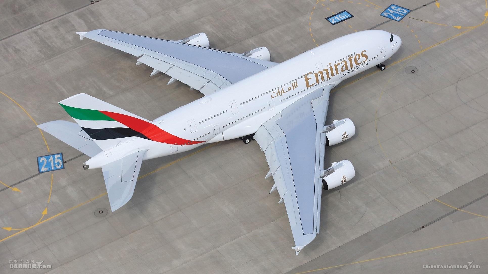 阿联酋航空将于11月接收最后一架A380客机
