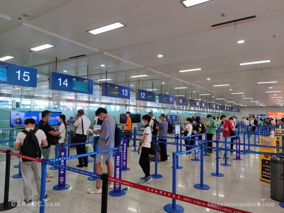 合肥机场暑运期间旅客吞吐量159.8万人次