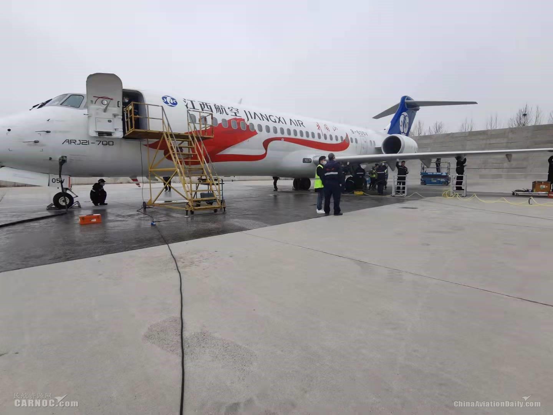 江西航空获批国产飞机ARJ21飞机定检维修能力