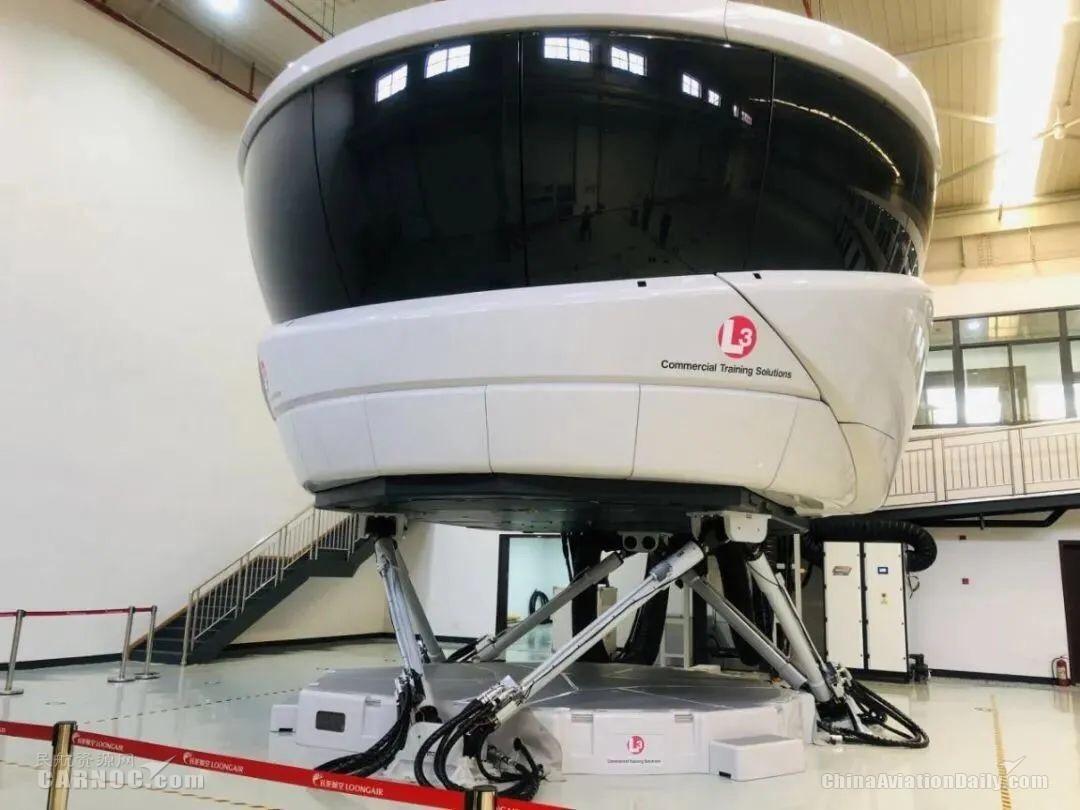 长龙航空第三台A320全动模拟机如期抵达