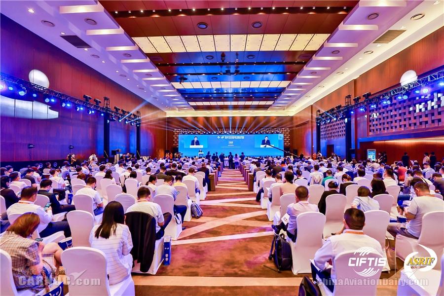 """第三届""""空中丝绸之路""""国际合作峰会在京顺利举办"""