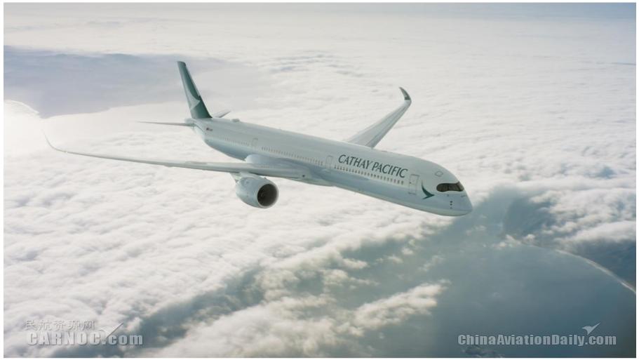 国泰航空增加赴英航班 多重福利丰富留学之旅