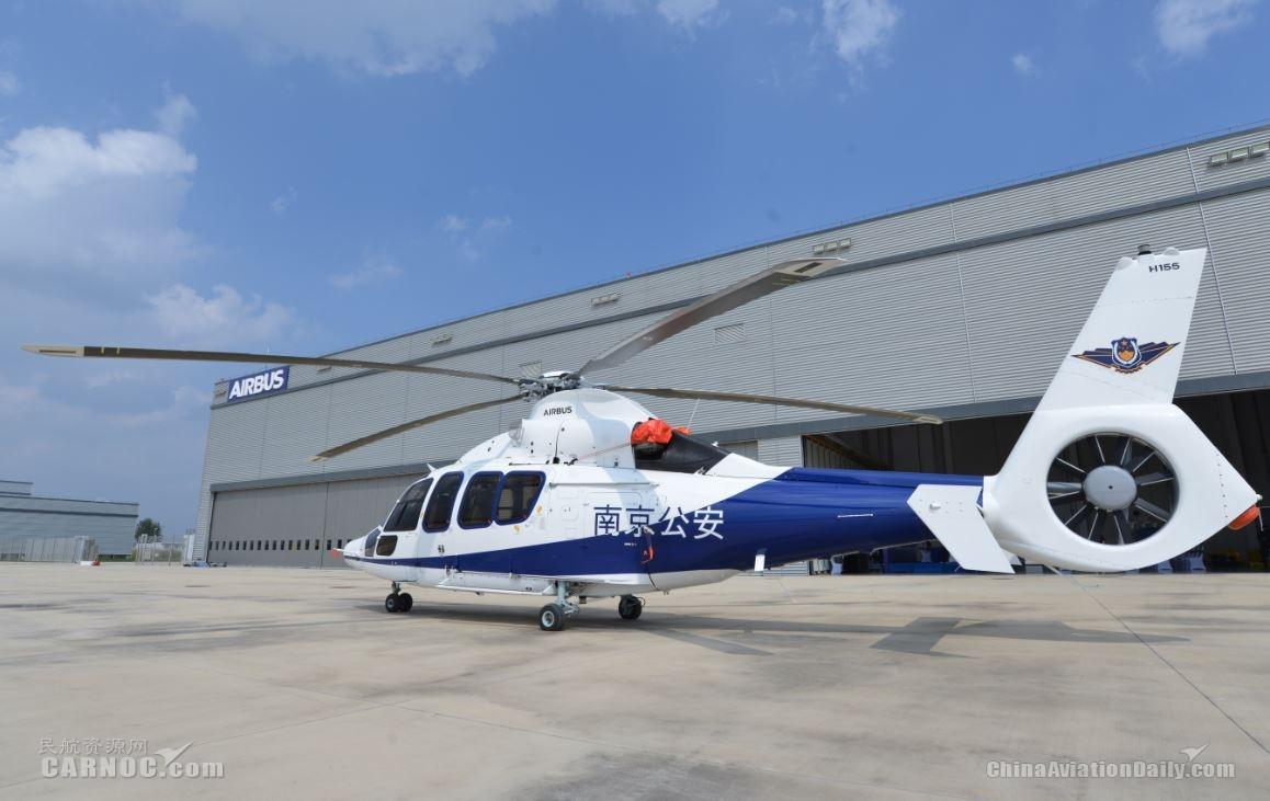 空客直升机向南京公安交付一架全新H155直升机