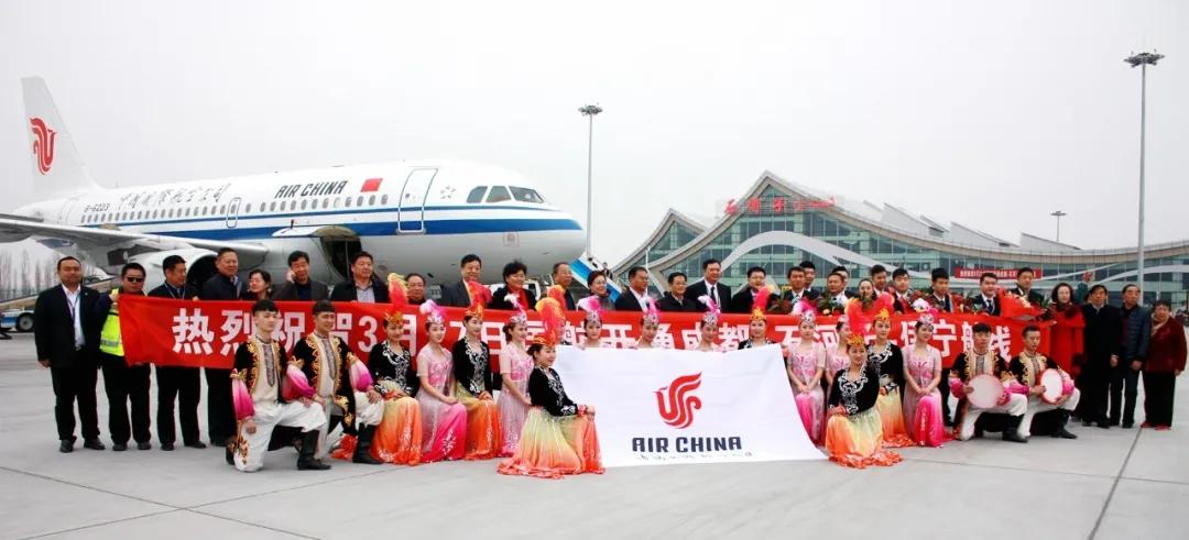 2017年,国航开通成都-石河子-伊宁航线
