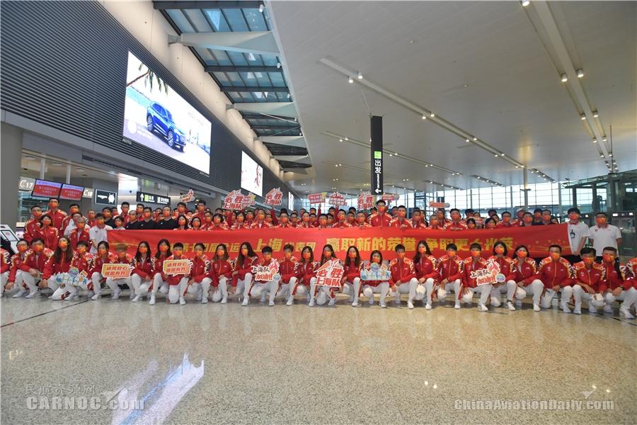 东航倾心服务137名全运会上海代表团成员赴陕参赛