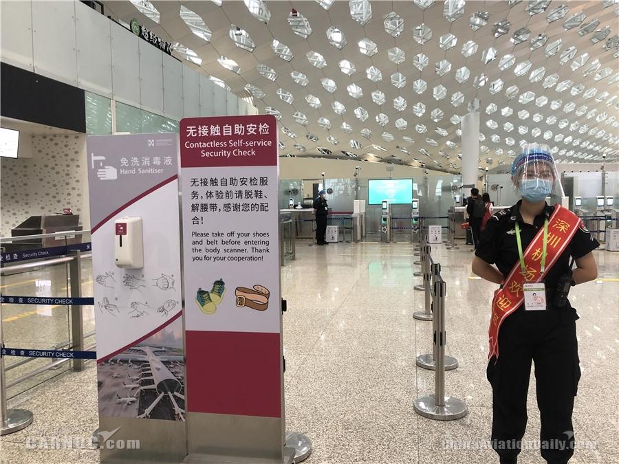 """深圳机场率先试行""""无接触自助安检""""模式"""