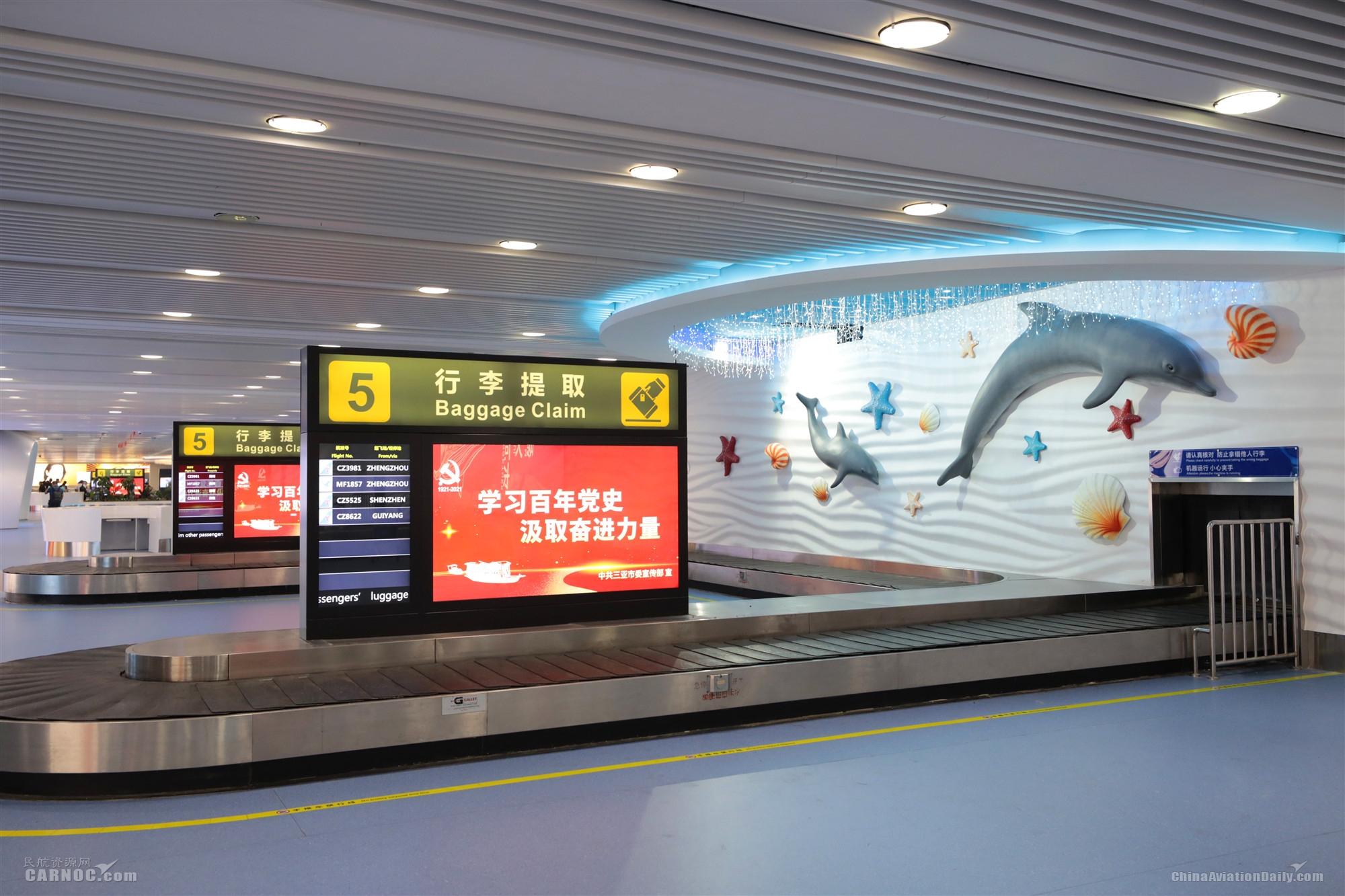 三亚机场:抢抓发展机遇,助力自贸港建设