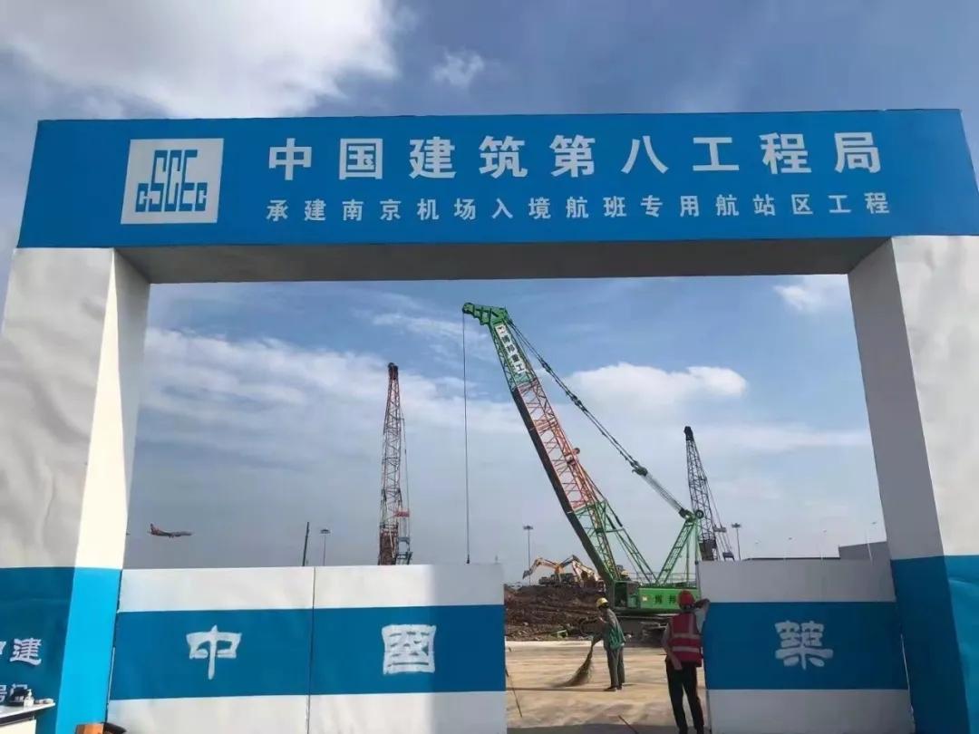 南京机场入境航班专属航站楼来了?