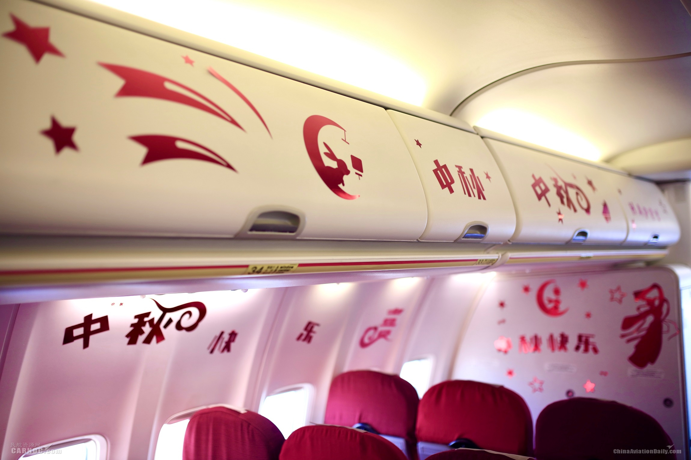 千里共婵娟,海南航空与旅客在云端共庆佳节