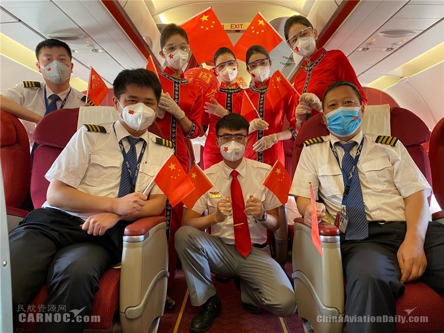 天津航空开展中秋节客舱活动