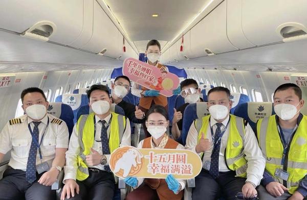 """幸福航空举办""""迎中秋,庆团圆"""" 主题客舱活动"""