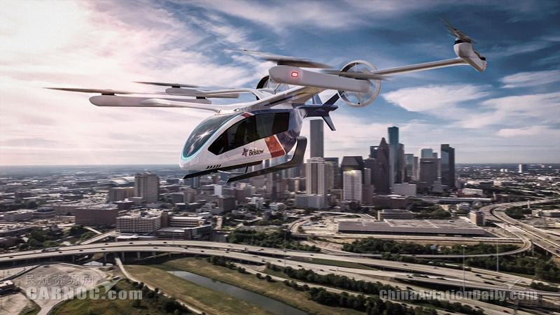 Eve宣布Bristow订购100架eVTOL 双方将合作开发城市空中交通市场