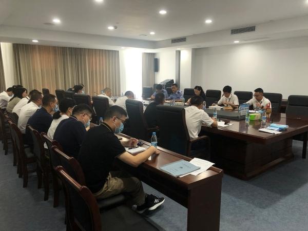 温州机场召开区域网格化治安管理工作推进会