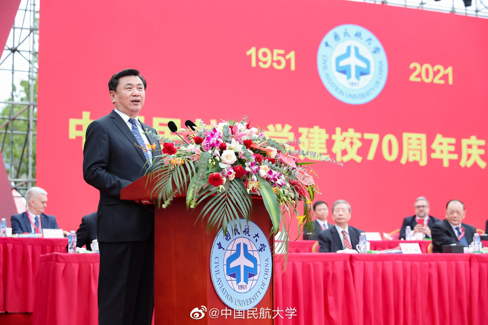 来源:中国民航大学70周年校庆
