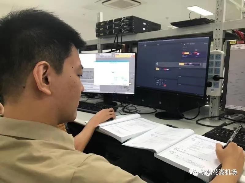 鄂州花湖机场主用集成塔台自动化系统完成工厂验收
