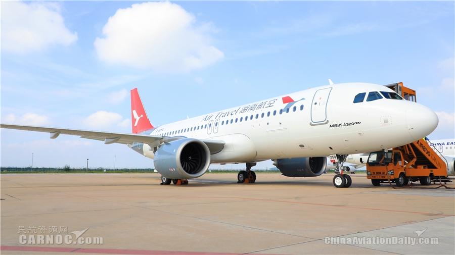 迎国庆长假 湖南航空第16架新飞机成功入列