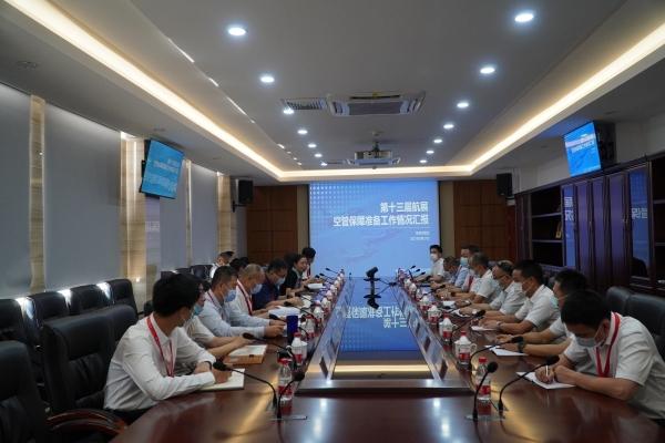 民航局空管局副局长张勇督导第十三届航展飞行组织指挥保障工作