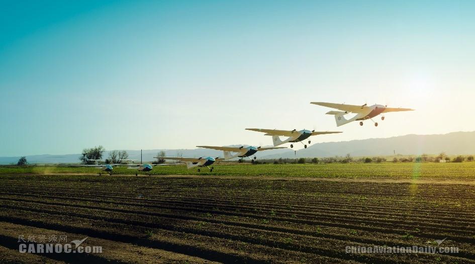 EmbraerX与Pyka合作推动农用无人驾驶飞机未来发展