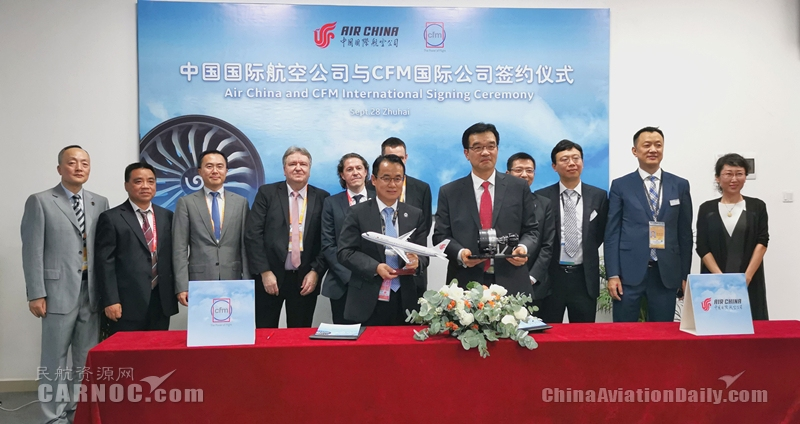 CFM庆祝中国国际航空公司选择LEAP-1A发动机