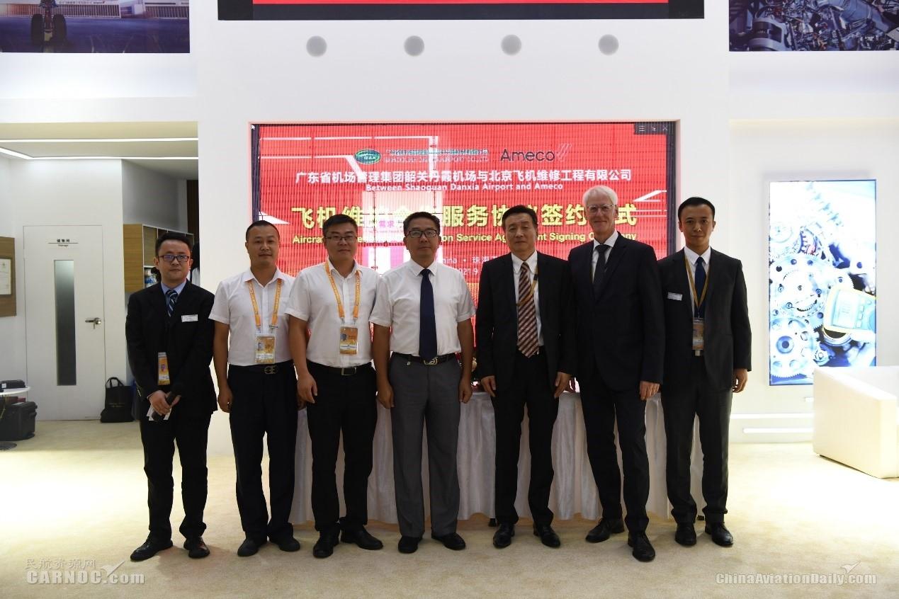 Ameco与广东韶关丹霞机场签署飞机维护合作服务协议