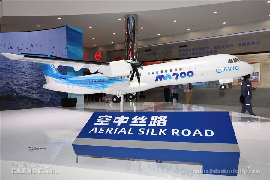 新舟国家作业飞机购机暨航空遥感合作签约仪式在珠海举办