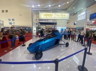 多弗集团飞行汽车亮相第十三届珠海航展