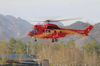 空中客车直升机加强在华客户服务能力