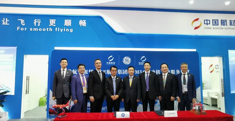 """奇龙航空租赁与GE签署CFM56-5B""""TrueChoice""""发动机大修协议"""