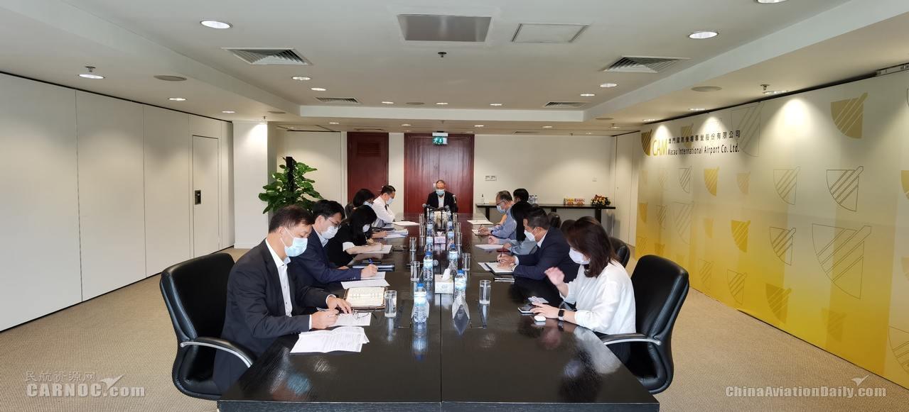 澳门机场防疫应变小组成员特别会议 不时检讨提升防疫机制