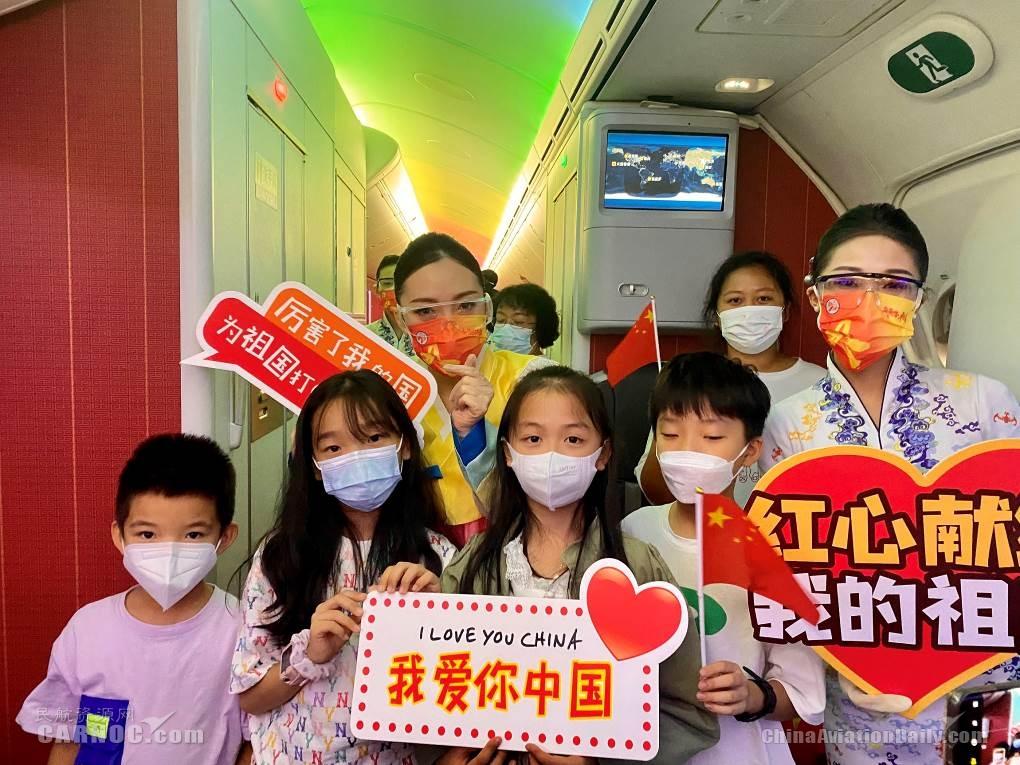 参与活动的小旅客在客舱内表白祖国(摄影