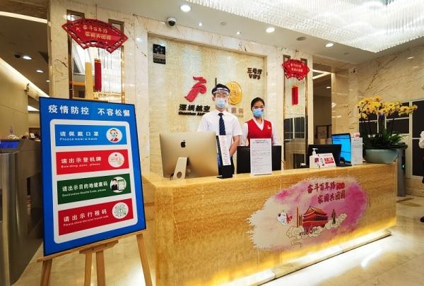 深圳航空开展国庆系列主题品牌活动
