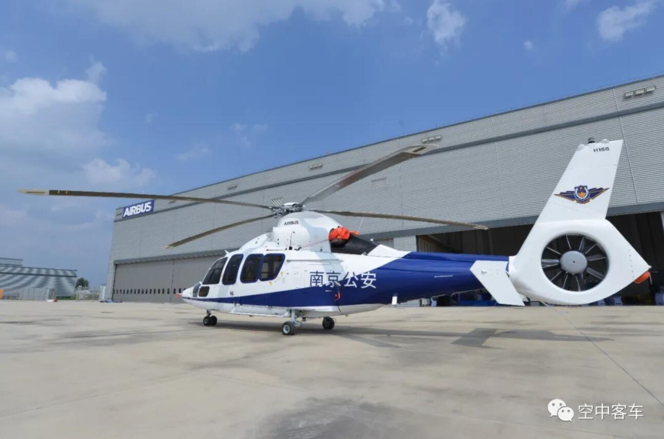 空客直升机