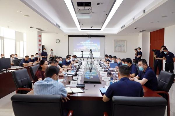 西藏航空开展危险品航空运输事件应急演练